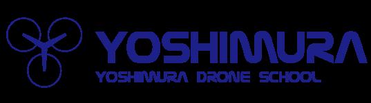 ヨシムラドローンスクール 株式会社ヨシムラ